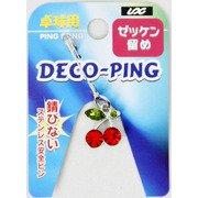 NX2915 [卓球 卓球用 ゼッケン留め DECO-PING(チェリー)]