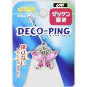 NX2926 [卓球 卓球用 ゼッケン留め DECO-PING(バタフライ)]