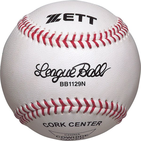 BB1129N [野球 硬式練習球 大学・高校練習球 ケブラー縫糸(赤色) BB1129N]