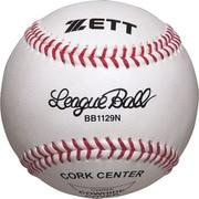 BB1129N [野球 硬式野球ボール 大学・高校練習球]