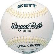 BB1139 [野球 硬式練習球 大学・高校練習球 ケブラー縫糸(ナチュラル)BB1139]