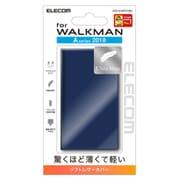 AVS-A18PLFUBU [Walkman A 2018 NW-A50シリーズ対応薄型レザーケース ブルー]