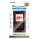 AVS-A18SCBK [Walkman A 2018 NW-A50シリーズ対応シリコンケース ブラック]
