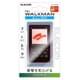 AVS-A18SCBU [Walkman A 2018 NW-A50シリーズ対応シリコンケース ブルー]