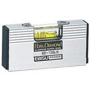 ED-10SLMN [エビス 磁石付スロープレベル 配管用水平器 シルバー]