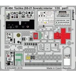 EDU36404 ロシア 9K79 トーチカ SS-21スカラベ 内装エッチングパーツ ホビーボス用 [1/35 プラモデルパーツ]