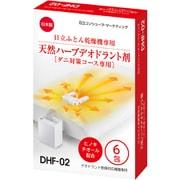 DHF-02 [日立布団乾燥機専用 デオドラント剤]