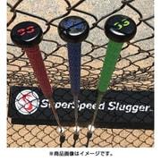 【プロ用】 3本セット [野球練習用品]