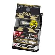 503BL [LED バックランプバルブ 800lm 6500K T16]