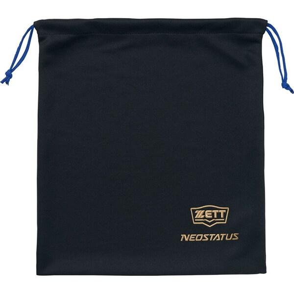 BAN1900 [野球 グラブ用 袋 ブラック]