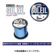 一撃ソレイユ スーパーソフト 500m 1号/4LB