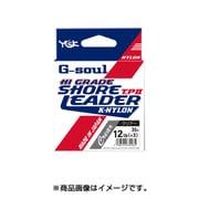 G-SOUL High Grade SHORE LEADER ハイグレードショアリーダー TPII 30m 4号/16LB
