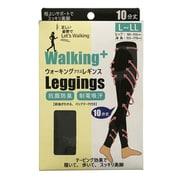 LC227666 [婦人ウォーキングレギンス/10分/L-LL]
