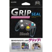 ゲームキューブコントローラ用 グリップシール