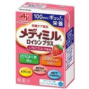 メディミル ロイシンプラス いちごミルク 100ml×15 [栄養ケア食品]