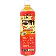 はちみつ 黒酢ダイエット 900ml PET [お酢飲料]