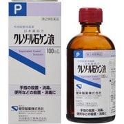 クレゾール石ケン液P 100mL [第2類医薬品 殺菌消毒剤]