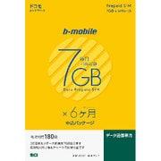 BM-GTPL4-6M-P b-mobile 7GB×6ヶ月SIM(ドコモ)申込パッケージ