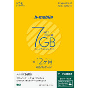 BM-GTPL4-12M-P b-mobile 7GB×12ヶ月SIM(ドコモ)申込パッケージ
