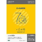 BS-IPP-6M-P b-mobile 7GB×6ヶ月SIM(ソフトバンク)申込パッケージ