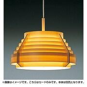 323P2903 [JAKOBSSON LAMP ペンダント セードのみ 本体別売]