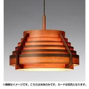 X-204B [JAKOBSSON LAMP ペンダント 照明本体 セード別売]