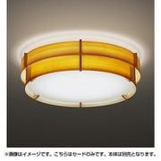 323L1016 [JAKOBSSON LAMP シーリングライト セードのみ 本体別売]