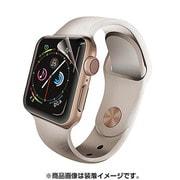 AW-40FLAFPRG [Apple Watch 40mm 高光沢 防指紋 衝撃吸収 フルカバーフィルム 液晶保護フィルム]