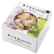 缶つま マテ茶鶏オリーブオイル漬 携帯缶 [缶詰]