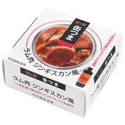 缶つま ラム肉 ジンギスカン風 F3号缶 [缶詰]