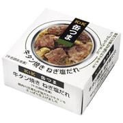 缶つま 牛タン焼き ねぎ塩だれ F3号缶 [缶詰]