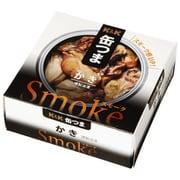 缶つま Smoke かき 50g [缶詰]