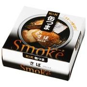 缶つま Smoke さば 50g [缶詰]