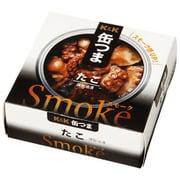 缶つま Smoke たこ 50g [缶詰]