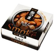 缶つま Smoke たらこ 50g [缶詰]