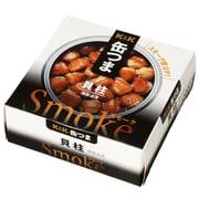 缶つま Smoke 貝柱 50g [缶詰]