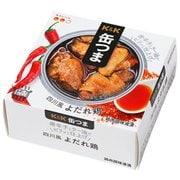 缶つま スパイシー 四川風よだれ鶏 75g [缶詰]