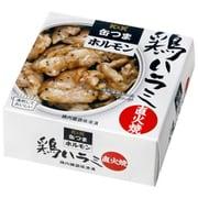 缶つま ホルモン 鶏ハラミ 直火焼 60g [缶詰]