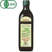 有機栽培 エキストラバージン オリーブオイル シングル 450g [食用油]