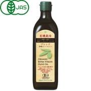 有機栽培 エキストラバージン オリーブオイル ブレンド 450g [食用油]