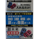 GMB6-KAS [加湿器除菌ボール 超音波専用 2個入]