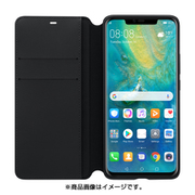 Mate20 Pro WALLET COVER BLACK