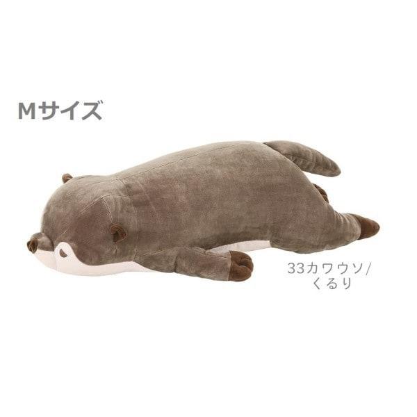 58209-33 [プレミアムねむねむ 抱き枕M くるり]