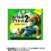 シャクレルプラネット2 BOX [コレクショントイ]