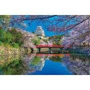 1000-833 桜咲く姫路城 [ジグソーパズル 1000ピース]