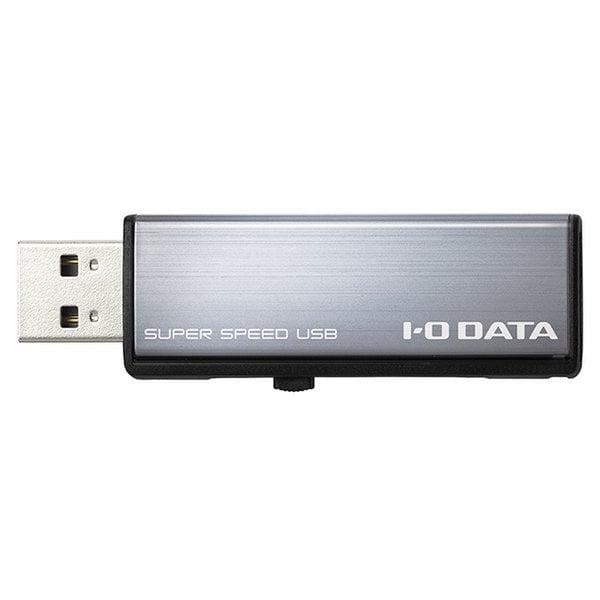 U3-AL32GR/DS [アルミボディ USBメモリー 32GB ダークシルバー]