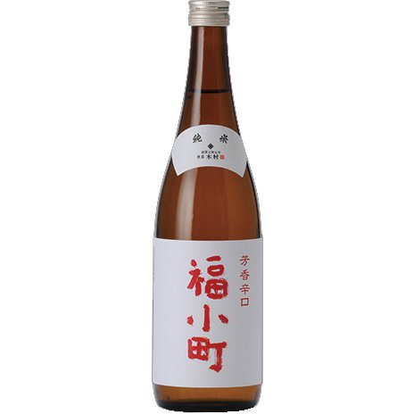 純米 辛口 福小町 16度 720ml [日本酒]
