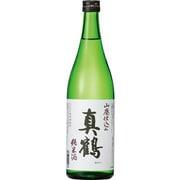 真鶴 山廃仕込み 純米 15度 720ml [日本酒]
