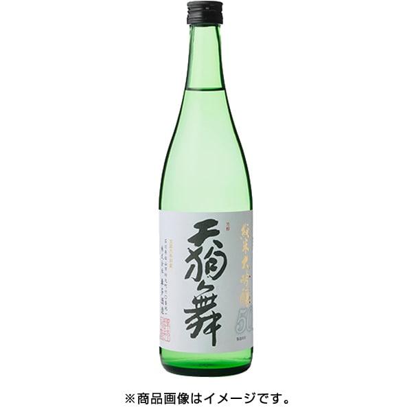 天狗舞 純米大吟醸 50 15~16度 720ml [日本酒]