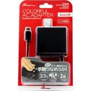 ANS-SW070BK [Nintendo Switch用 カラフルACアダプタ ブラック]